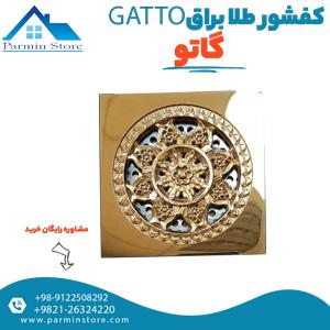 کفشور طلایی براق گاتو مدل 10102 Gatto