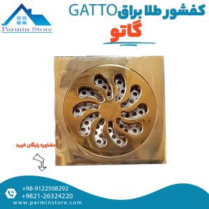 کفشور طلایی براق گاتو مدل 10106 Gatto