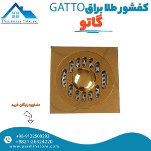 کفشور طلا براق گاتو مدل 10108 Gatto